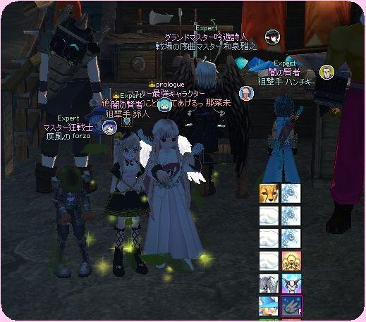 mabinogi_2014_01_13_004.jpg