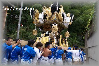 2012.秋祭り 015