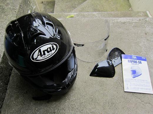 ヘルメット洗濯 1