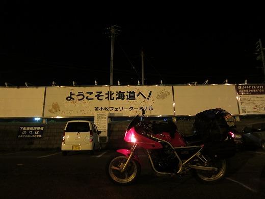 苫小牧港 2