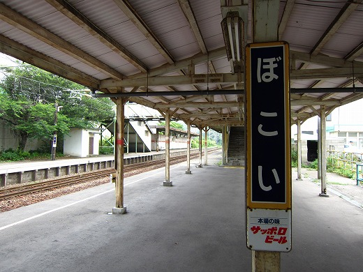 母恋駅 3