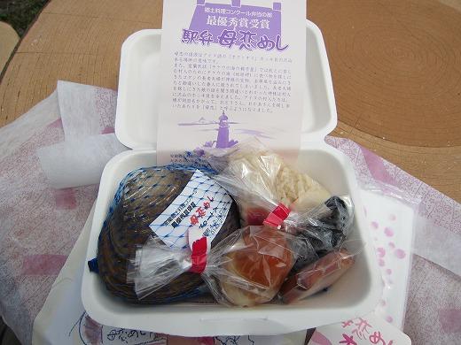 母恋駅 4