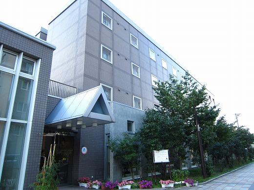 札幌国際ユースホテル