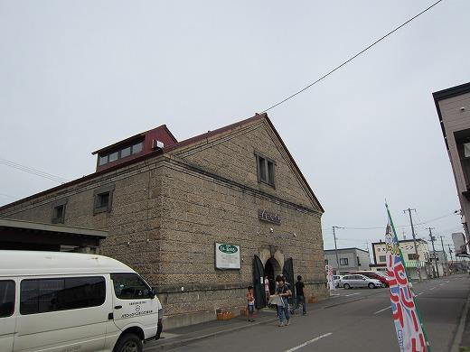 路の駅 びえい 1
