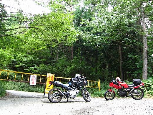 県道24号線 2