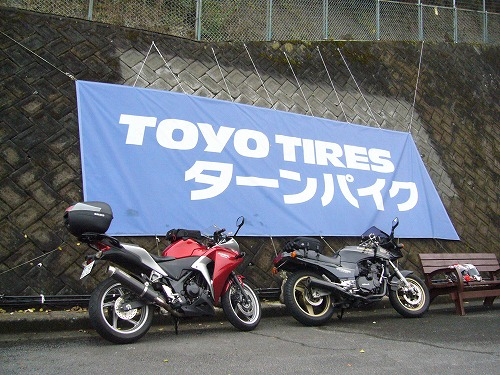 TOYO TIRES ターンパイク 2