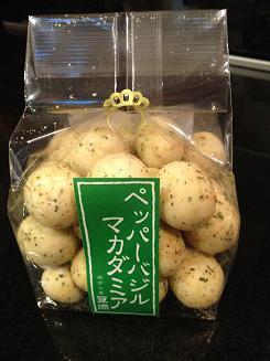 豆源 バジルマカダミア