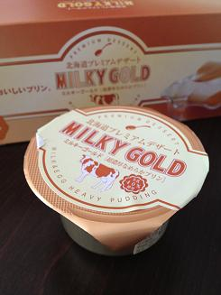 milky pudding2
