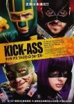 kick ass2