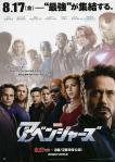 avengers_B