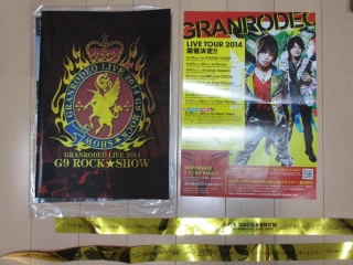 G9 ROCK☆SHOW