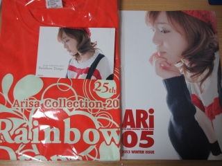 能登有沙 Arisa Collection 2013 「Rainbow Drops」