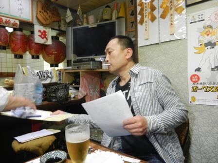 社会保険料 004