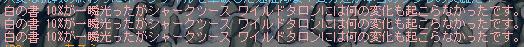 bandicam 2012-05-27 21-30-07-234