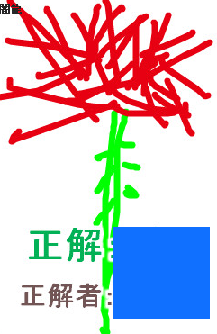 bandicam 2012-05-28 13-46-03-828