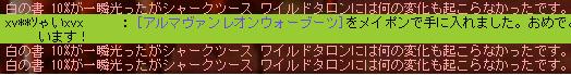 bandicam 2012-05-28 21-10-27-671