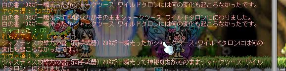 bandicam 2012-05-31 20-13-34-453