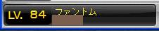 bandicam 2012-06-09 20-58-47-930