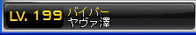 bandicam 2012-06-10 21-04-16-062
