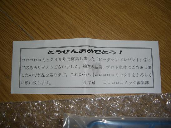 CIMG8168.jpg
