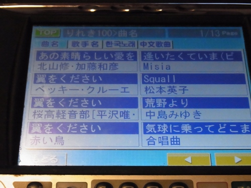 RIMG8593.jpg