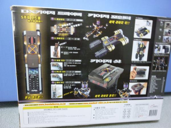 P1000810_convert_20120921210112.jpg