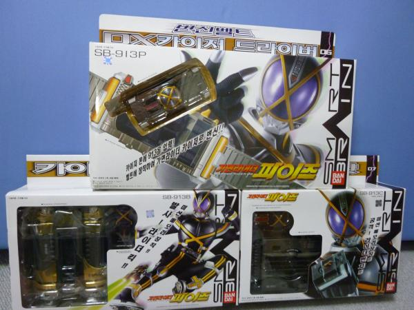 P1000811_convert_20120921210305.jpg