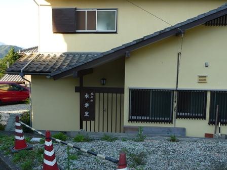 P1030045.jpg