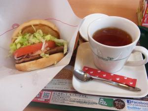 モス野菜バーガー36