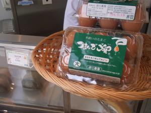つまんでご卵 ケーキ工房 大名99