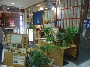 味の正福 アクロス店68