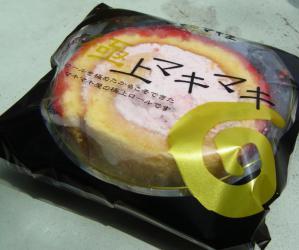 マキマキ屋 ホテルニュータガワ小倉店 60