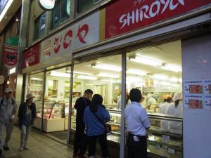 シロヤベーカリー 小倉店3849