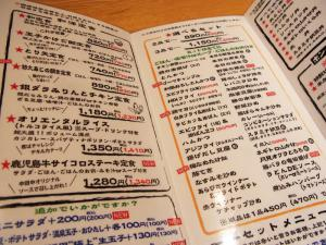 キッチン 中田中2回目4822