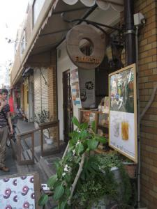 フロレスタ 藤崎店9