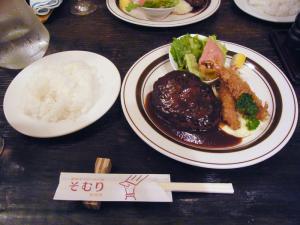 そむり豊後牛ステーキの店☆18