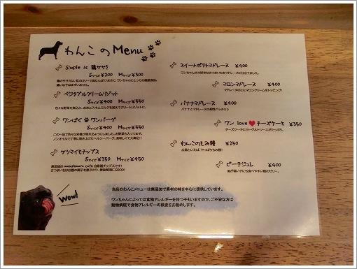 musashimaru cafe (4)