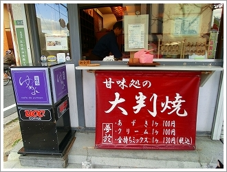 五日市コイン通り (17)