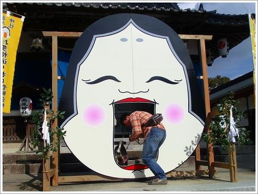 高尾神社 (4)