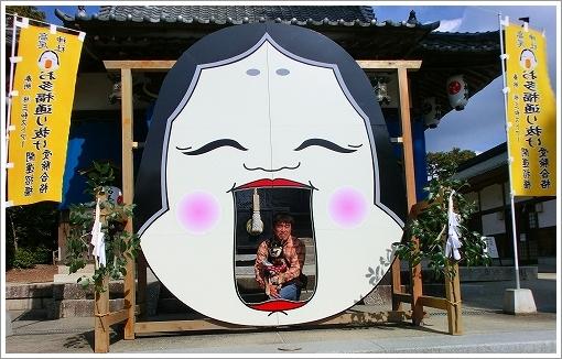高尾神社 (5)