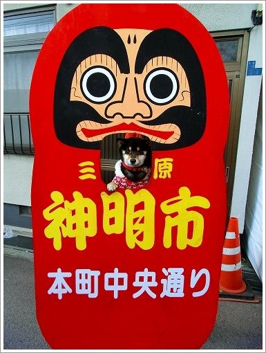 三原神明市 (8)
