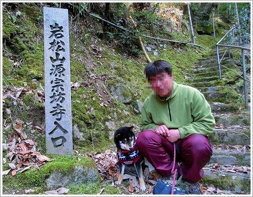 源宗坊寺 (6)