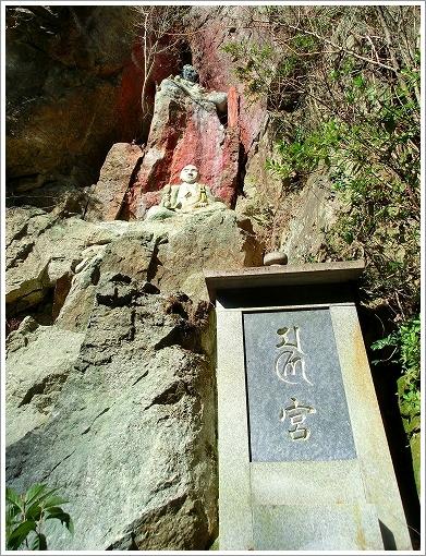 源宗坊寺 (16)
