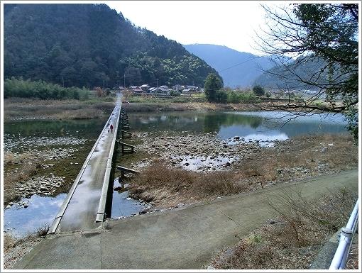 程原 沈下橋 (2)