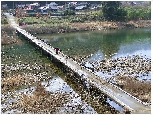 程原 沈下橋 (3)