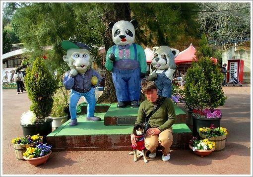 池田動物園 (1)