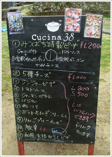 クッチ-ナ38 (5)
