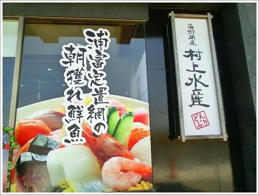 鳥取砂丘 (26)