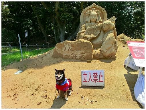 鳥取砂丘 (27)