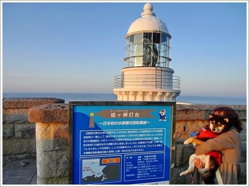 経ヶ岬灯台 (5)